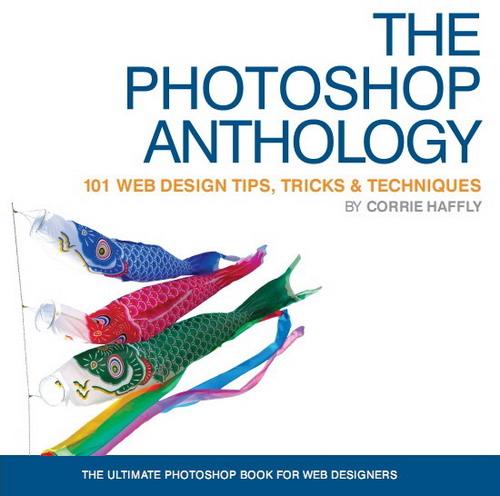 Libro electronico de photoshop (PDF) totalmente gratis