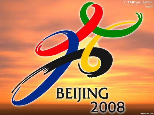 Wallpapers Beijing 2008