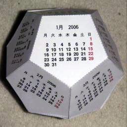 calendarios 2009 para imprimir