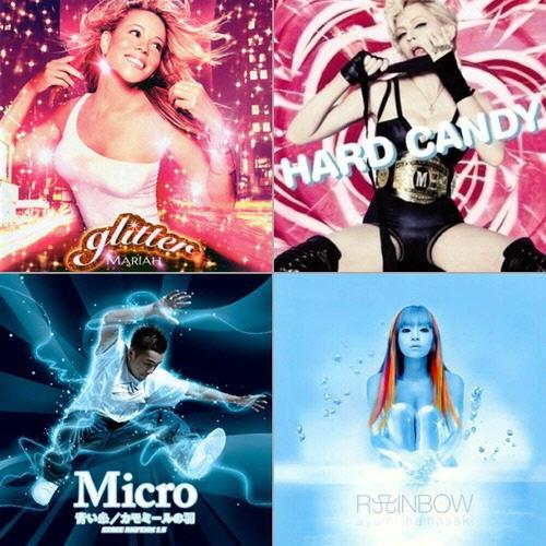 covers discos espectaculares - diseños que inspiran