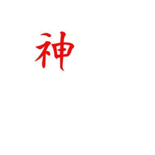 tutorial arte japones