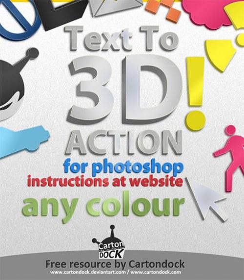acciones 3d photoshop
